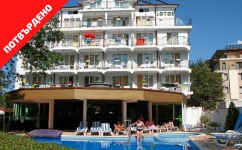 Почивка в Китен (хотел Лотос 3*)  закуска, обяд, вечеря + транспорт